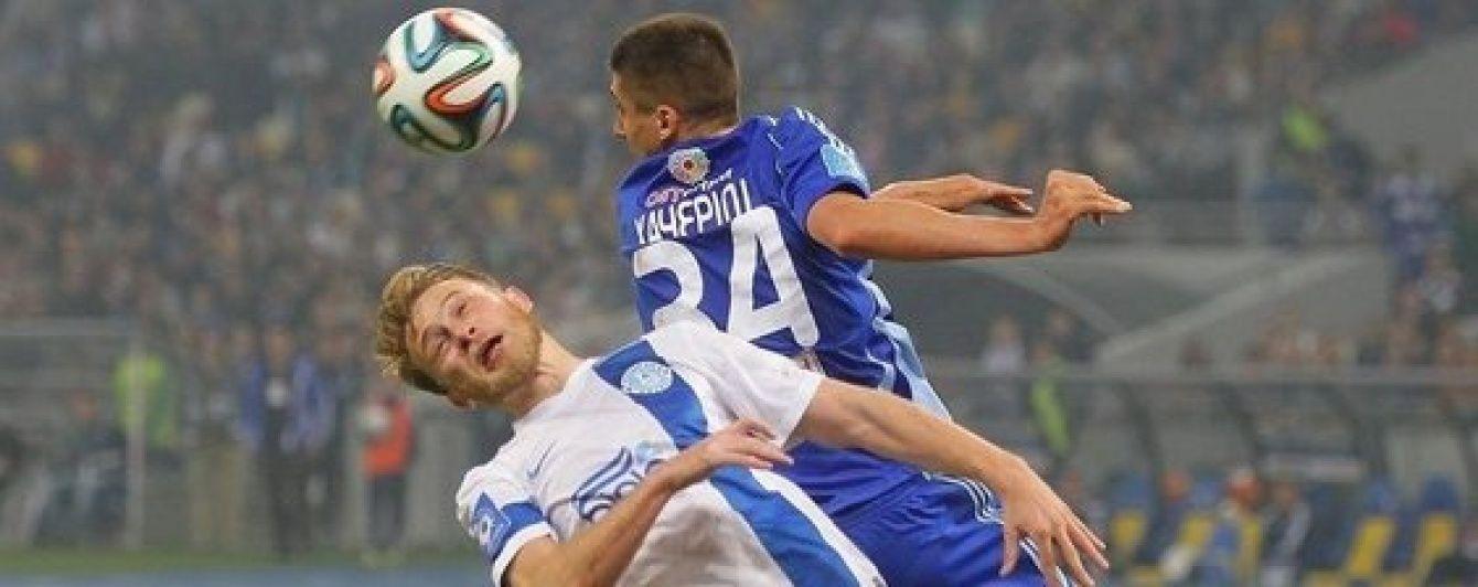 Футбольна весна настає: стали відомі дати матчів Кубка та чемпіонату України