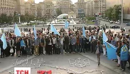 В Киеве призвали мировое сообщество признать события 18 мая 1944 года геноцидом крымских татар