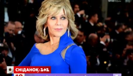Появление Джейн Фонды в Каннах поразило гостей кинофестиваля