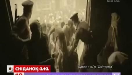 Сегодня в мире отмечают 71 годовщину депортации крымских татар