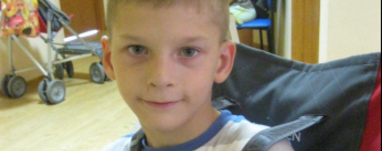Допомоги потребує 10-річний Артур