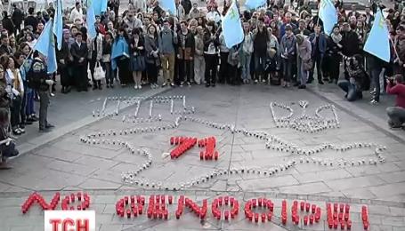 Крымские татары отмечают день скорби