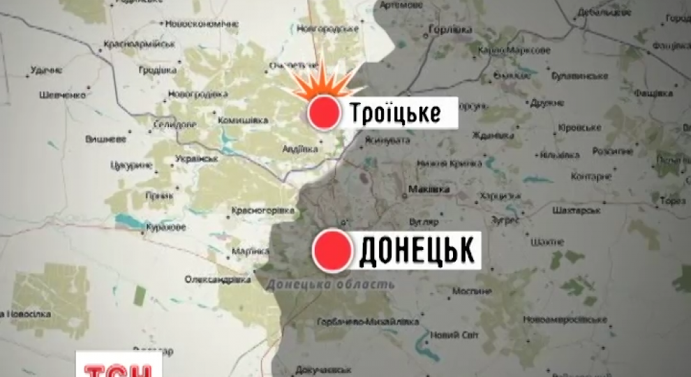 Донецкая область видео