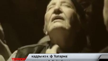 Крымские татары переживают вторую депортацию после аннексии полуострова