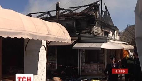 В Чернигове более трех часов тушили пожар на центральном рынке