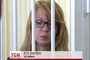 """Апелляционный суд не поверил 18-летней девушке с """"Айдара"""", которую обвиняют в нападении на пост ГАИ"""