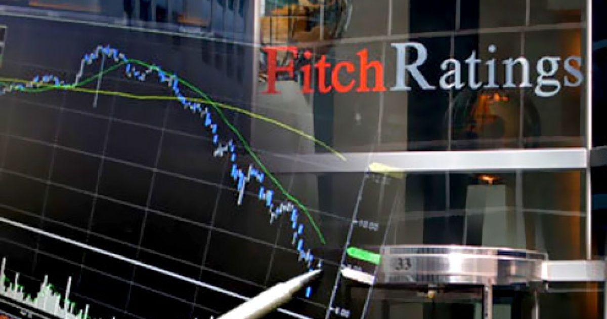 У Fitch назвали умови для підвищення кредитного рейтингу України