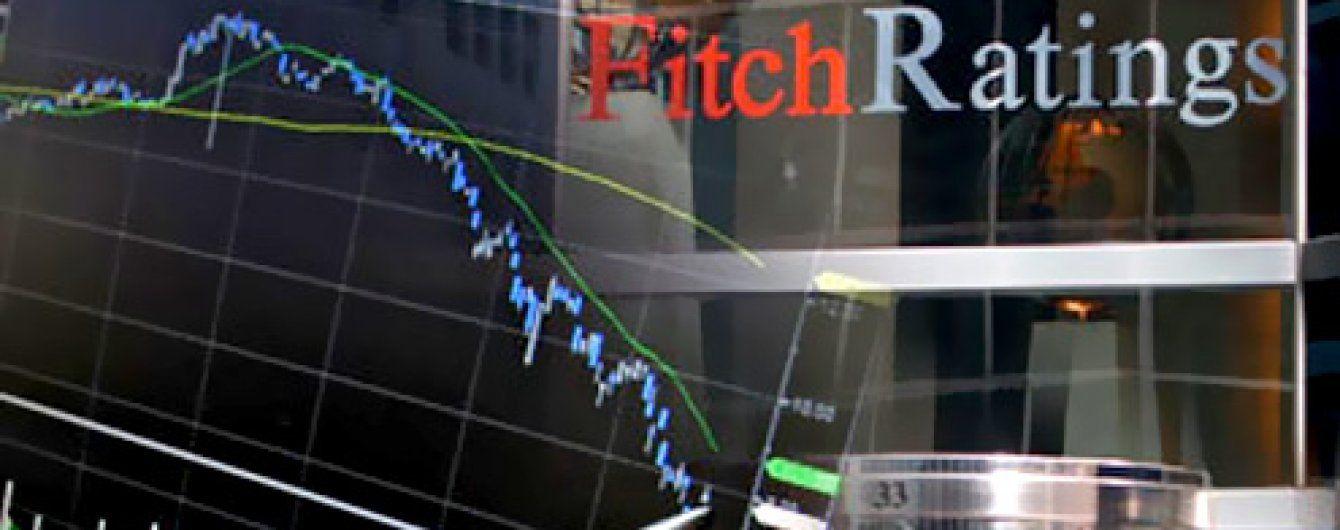 Fitch зберегло рейтинг РФ на останньому щаблі інвестиційного рівня