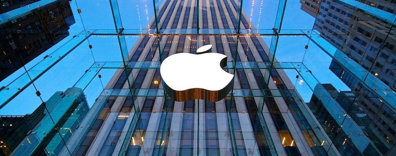 Apple відкрила таємну лабораторію для розробок дисплеїв
