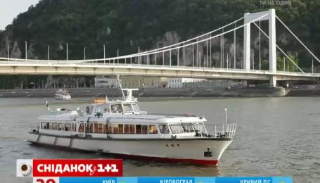 В Будапешті можна безкоштовно покататися на річковому трамваї
