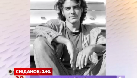 В сети появились фото молодого Джорджа Клуни