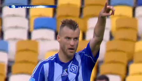 Динамо - Олімпік - 2:0. Відео голу Ярмоленка