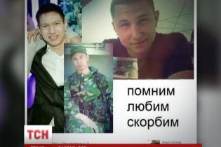 Брат погибшего российского ГРУшника не скрывает, что его родственника убили на Донбассе