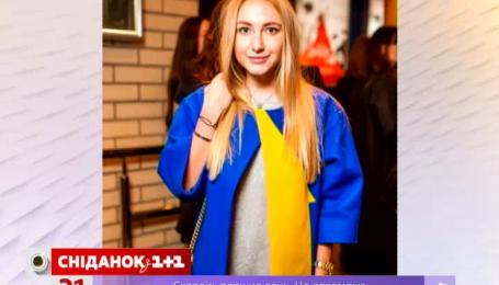 Дочери Ершова говорят, живут за счет бойфрендов