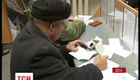 Пенсионные вопросы сегодня будет решать украинский парламент