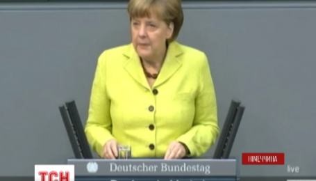 Германия против предоставления перспективы членства в ЕС странам Восточного партнерства