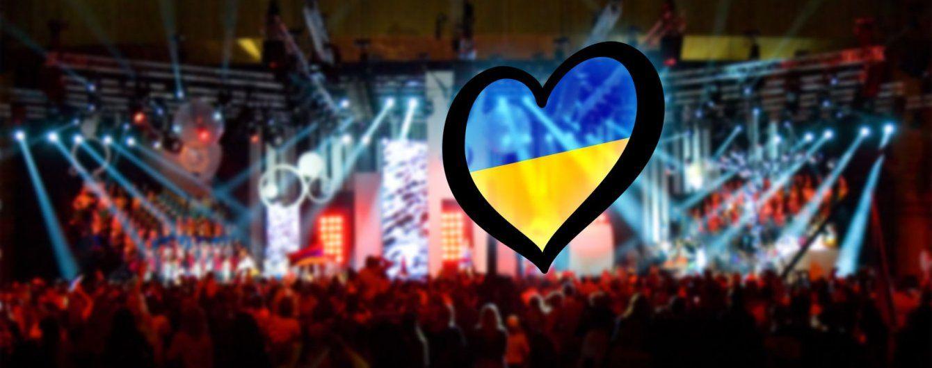 Євробачення 2016: журі визначило порядок виступів конкурсантів на нацвідборі
