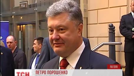На саммите в Риге Порошенко рассказал о доказательствах присутствия российской армии в Украине
