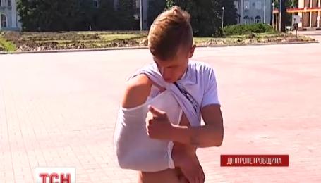 На Дніпропетровщині чоловіка вбили через вигук «Слава Україні!»
