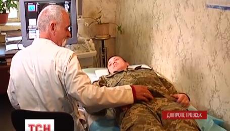 Дніпропетровський військовий шпиталь поповнився новим обладнанням