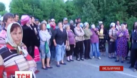 Школьная реформа в Хмельницкой области довела до перекрытия дороги разъяренными людьми