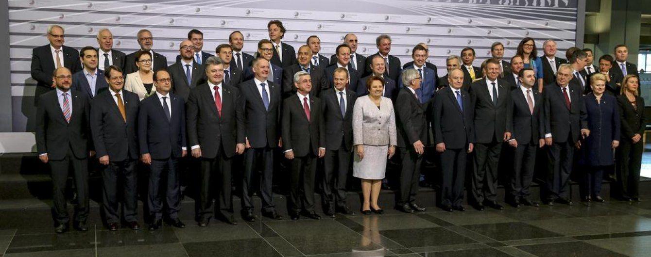 """Країни Вишеградської групи та """"Східного партнерства"""" визначили пріоритетом для обговорення Україну"""