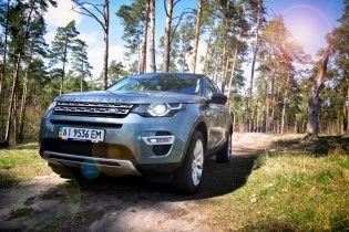 Видеотест-драйв Land Rover Discovery Sport