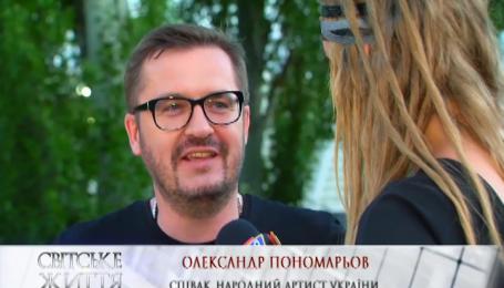 Олександр Пономарьов та Кузьма Скрябін шукали салат олів'є на Таврійських іграх