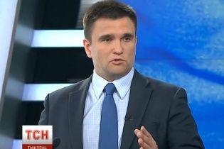 Климкин анонсировал открытие громких уголовных дел против соратников Януковича