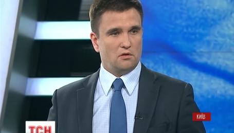 Громкие уголовные дела против Януковича анонсировал Министр иностранных дел Украины