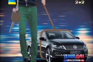 Журналисты  выяснили, как уберечь автомобиль от воров
