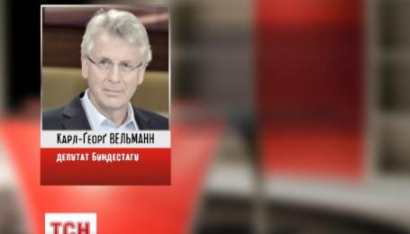 Москва хлопнула дверью перед депутатом Бундестага