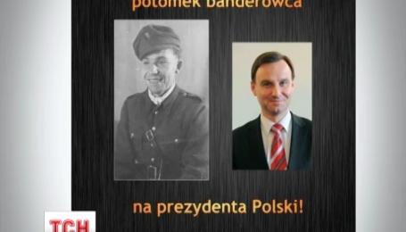 Чего ждать Украине от нового президента Польши
