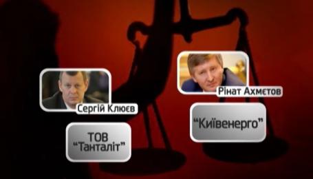 Как олигархи Януковича пытаются вернуть себе Межигорье