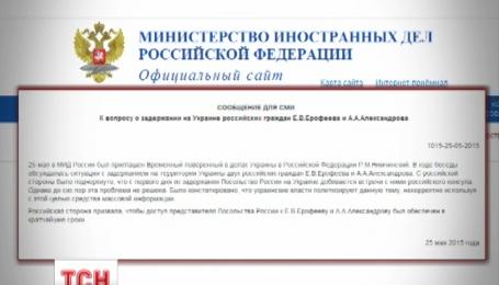 Росія вперше за тиждень згадала про своїх спецпризначенців, яких затримали на Луганщині