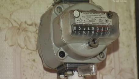 Заощадити можна за допомогою газового лічильника