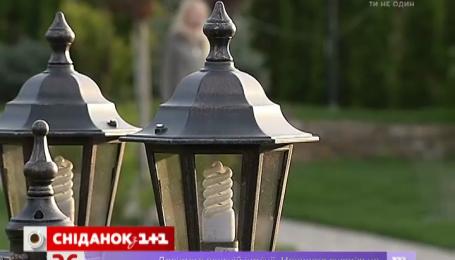 Як обрати ліхтарі для вуличного освітлення