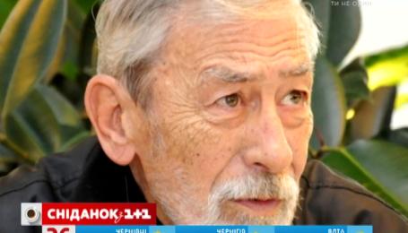 Вахтангу Кікабідзе допомагає йти по життю гумор