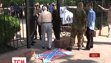 Громадські діячі Одещини тестували суддів обласного апеляційного суду