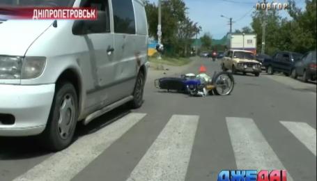 Мотоциклист в Днепропетровске умер под колесами «Мерседеса»