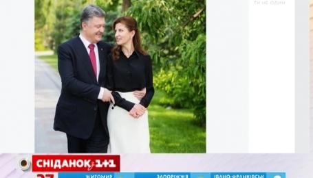 Петро Порошенко розчулив користувачів фото з дружиною