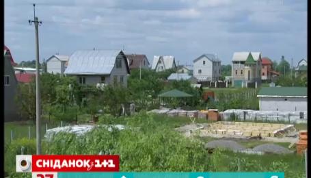 В Україні розпочалася «будівельна амністія»