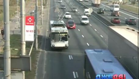В Киеве появится еще одна полоса движения для коммунальных перевозчиков