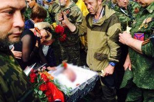 В Алчевске боевики похоронили убитого главаря Мозгового