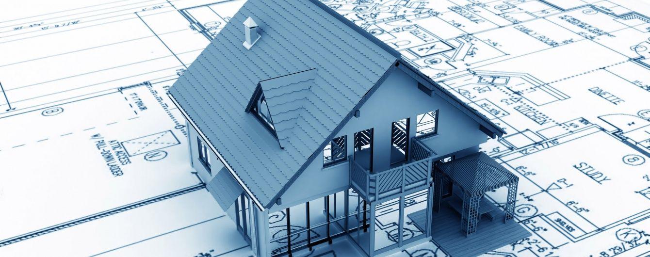 Реєстрація нерухомості по-новому. Що треба знати і чого не варто боятися