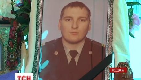 На Одещині попрощалися із загиблим в зоні АТО Дмитром Івановим