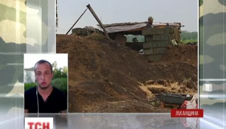 Бойовики з окупованих Сокільників обстріляли Кримське