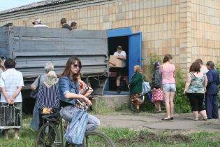 Стало известно, сколько украинцев нуждаются в гуманитарной помощи от ООН
