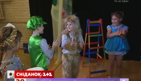 В Україні стартує дитячий театральний фестиваль «Чудосія»