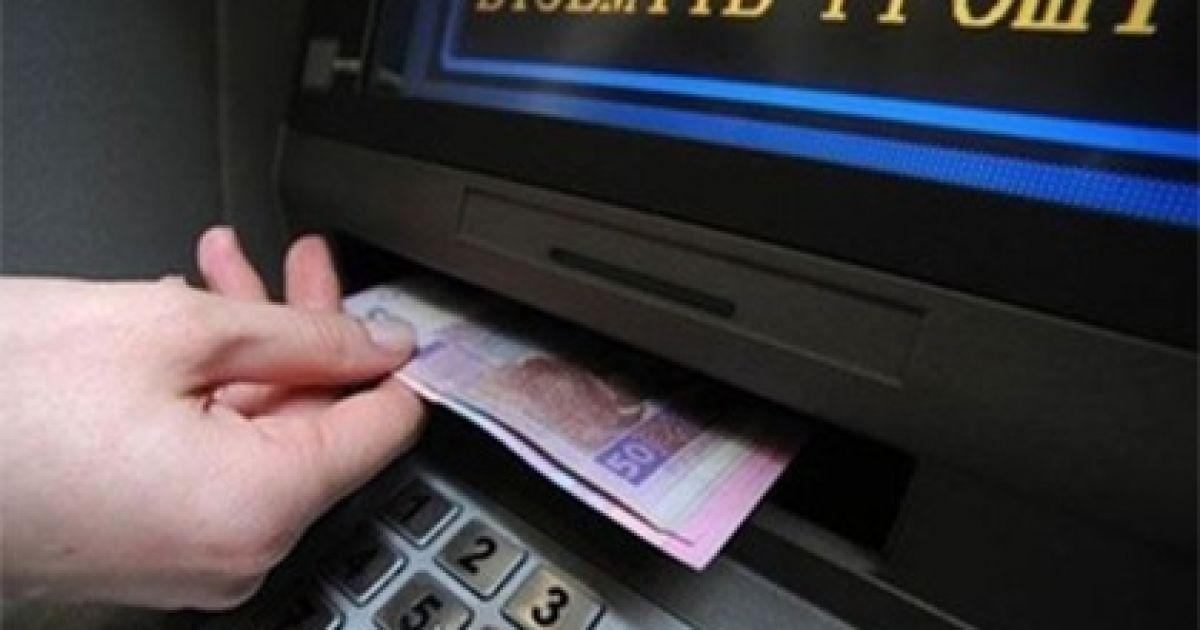 Украинцы получили шанс навсегда избавится от зарплатного рабства